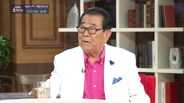 EBS 초대석(HD) [딴따라 인생 60년, 국민 MC 송해]