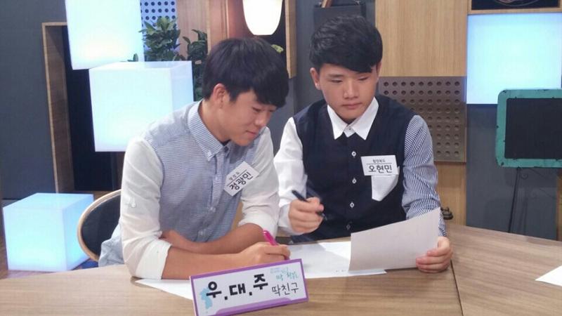 남북 10대들의 통일 프로젝트 딱 좋은 친구들 [3화]