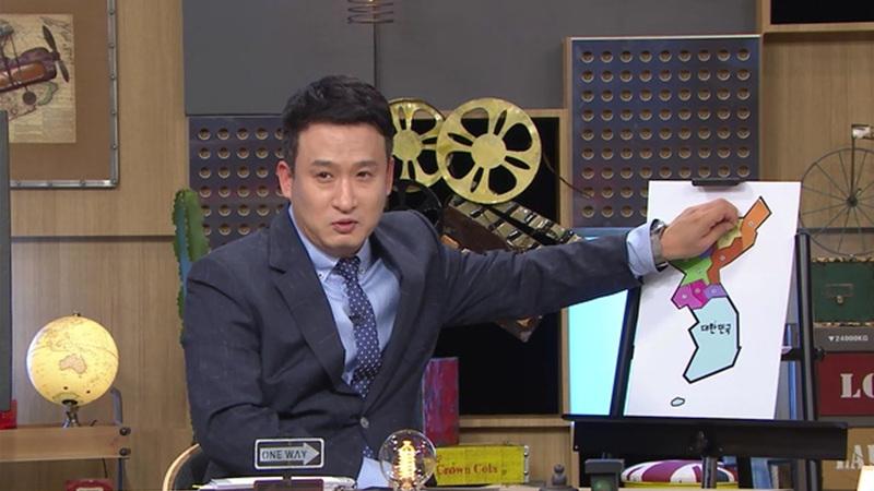 남북 10대들의 통일 프로젝트 딱 좋은 친구들 [2회. 남북 10대들이 한자리에?! 우린 딱친구!]