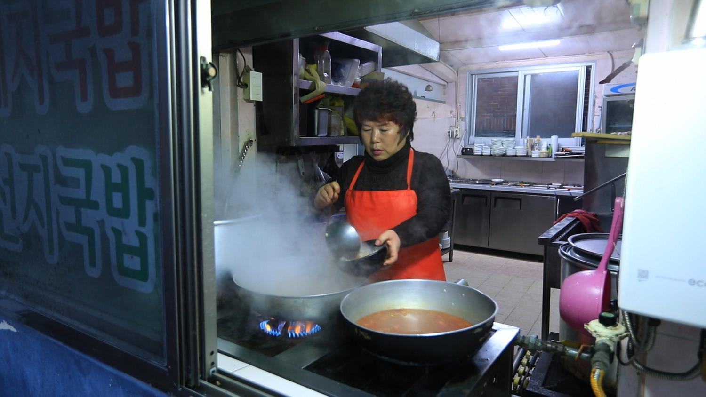 한국기행 [겨울, 고수를 만나다 - 1부. 고수의 국밥 한 그릇]