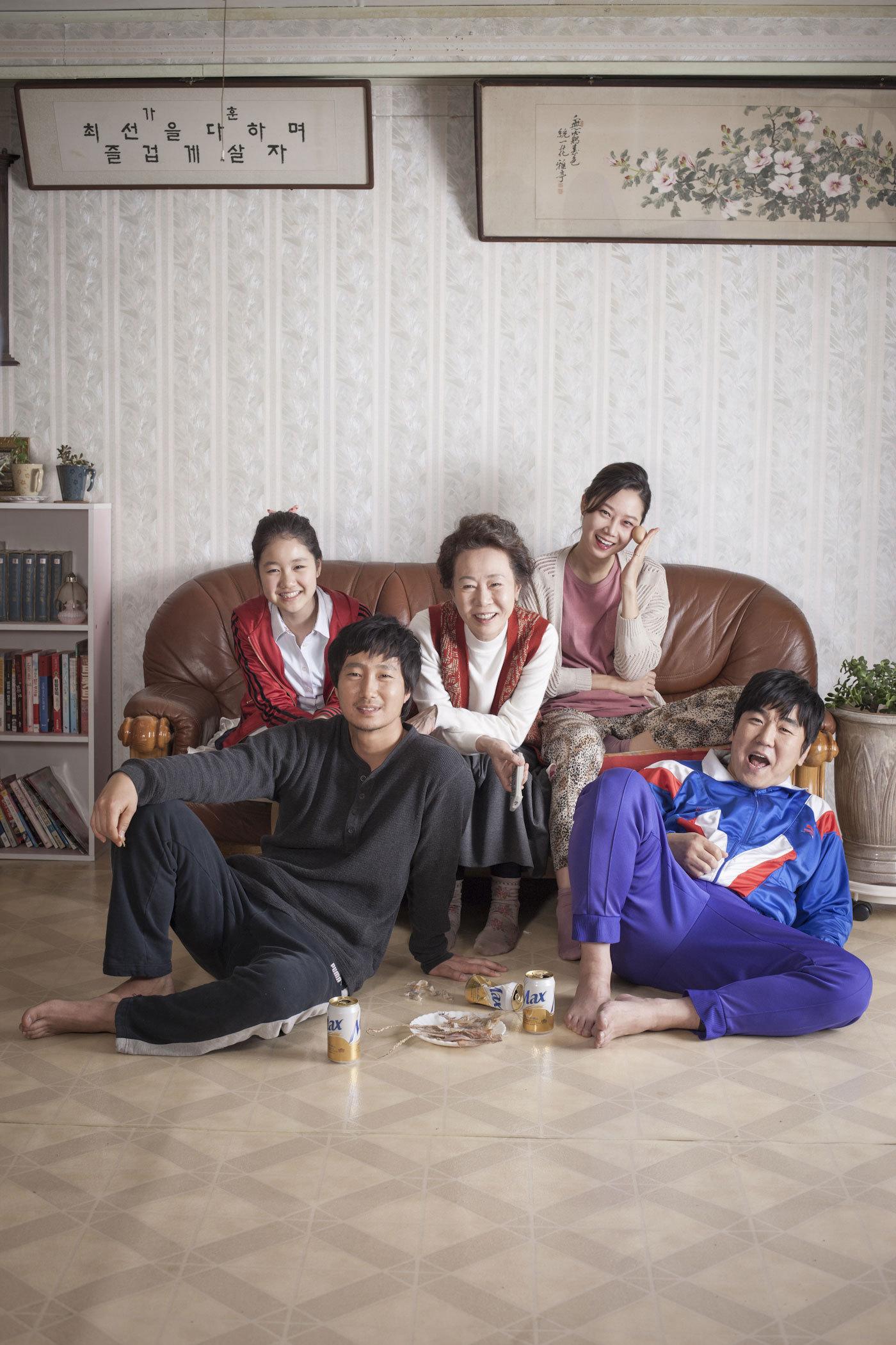 한국영화특선 [고령화 가족]