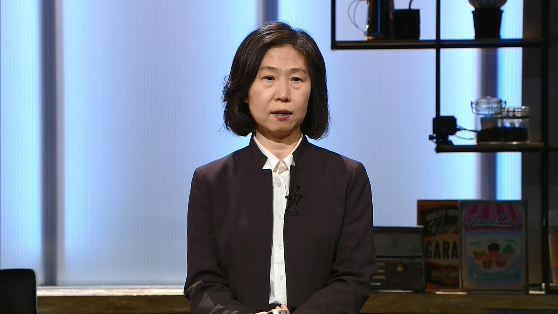 질문 있는 특강쇼 - 빅뱅 [실천하는 철학자 김선희 교수]