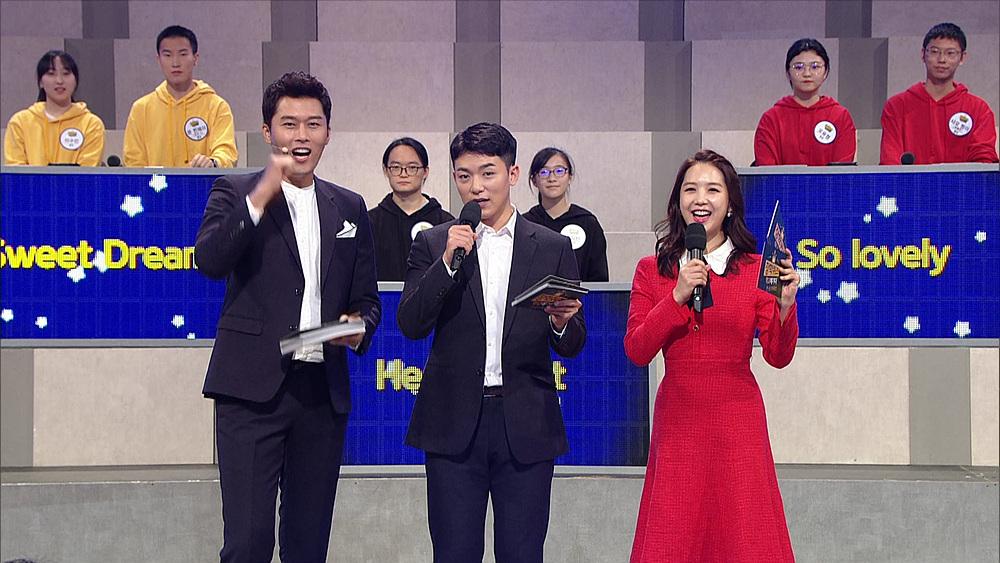 2019 한중 특집 장학퀴즈 시즌 8 [한중 스타워즈 편]