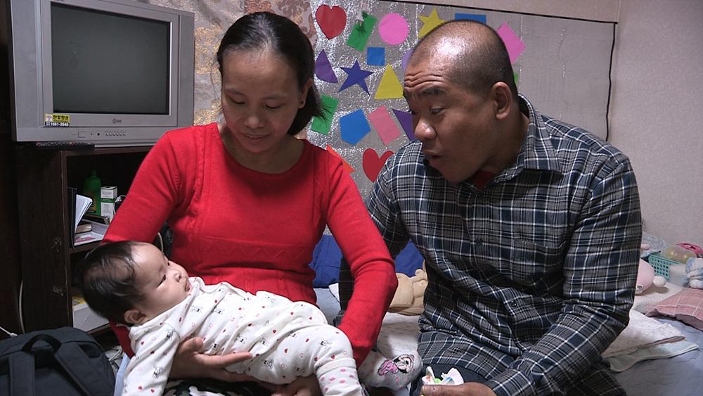 글로벌 아빠 찾아 삼만리 [재혼한 아빠와 필리핀의 세 남매]