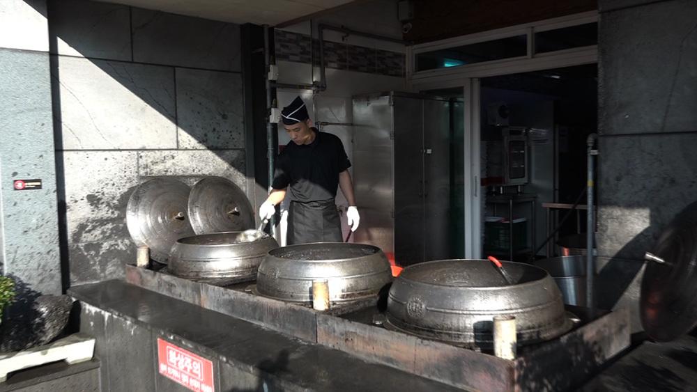 극한직업 [면 요리 열전 - 국수와 냉면]