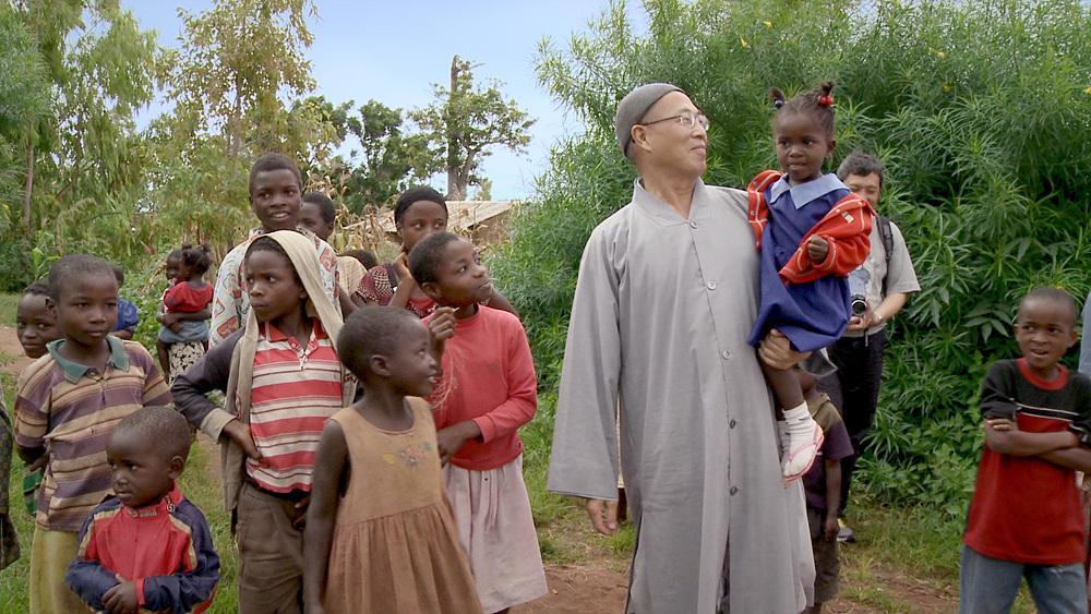EIDF2019 [아프리카의 부처]
