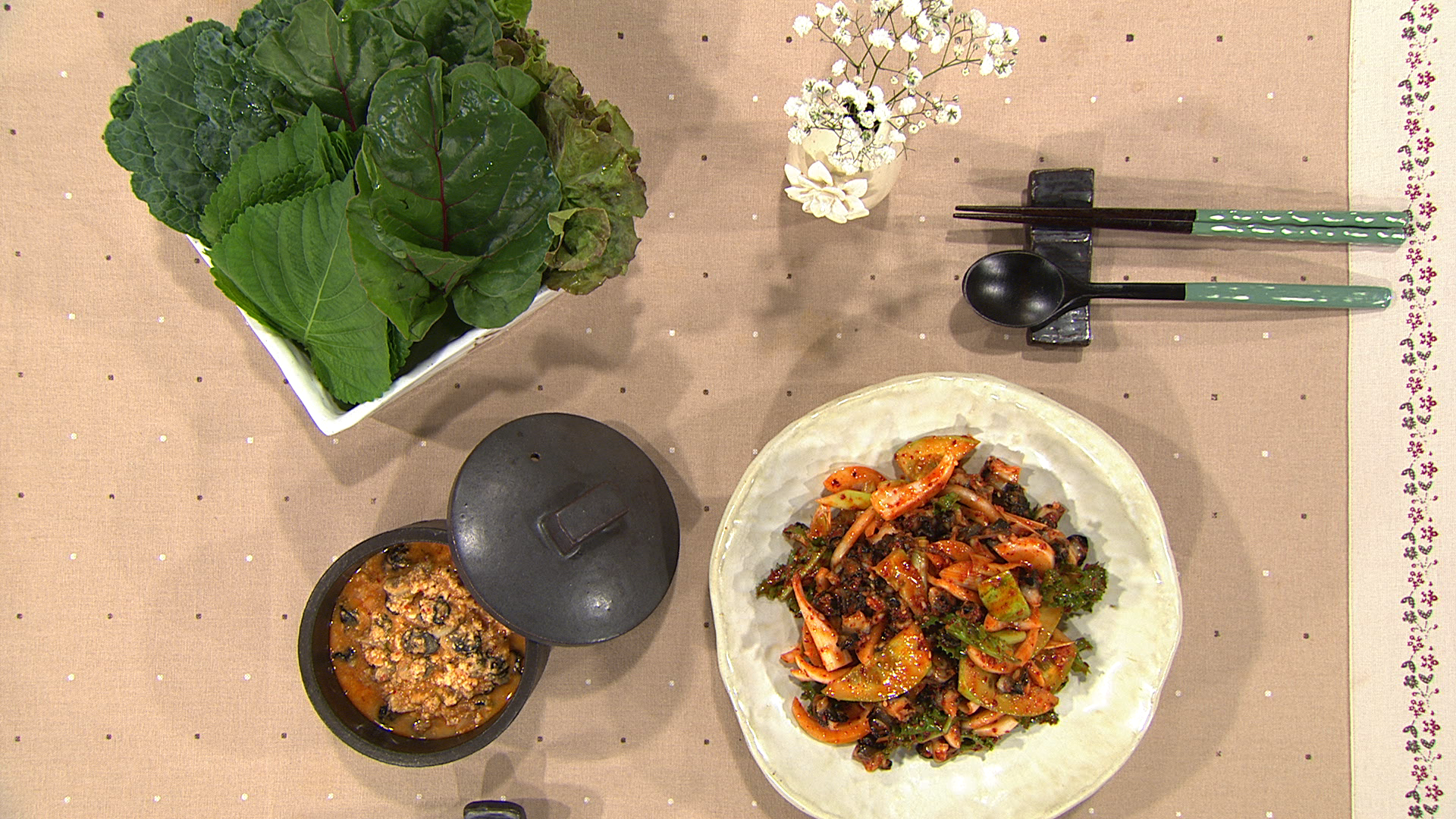 최고의 요리비결-시골 밥집 아줌마의 건강한 자연식 레시피[윤혜신 요리연구가]