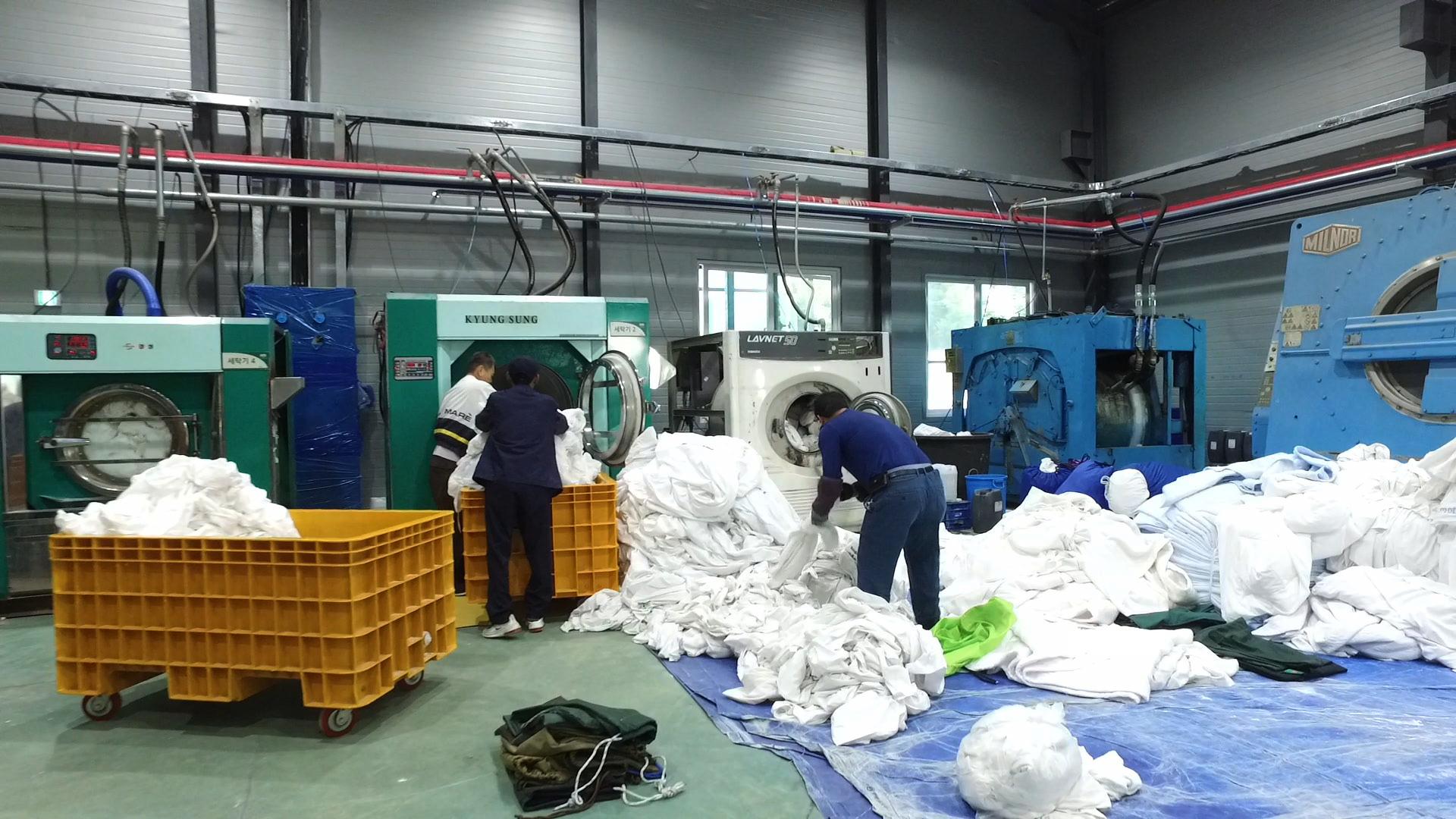 극한직업 [세균 제로에 도전한다 비대면 세탁 vs 특수세탁]