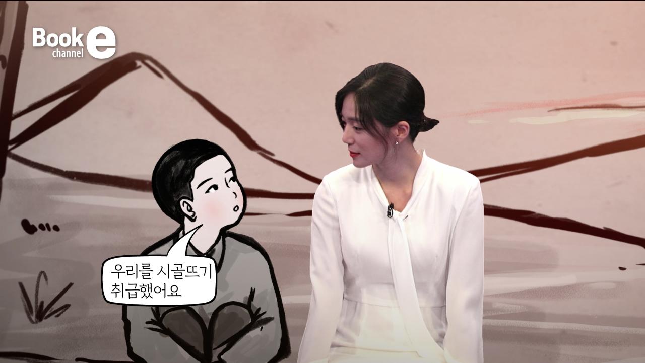 북채널e [ 어른에게 묻는 동화 <자전거 도둑>  ]
