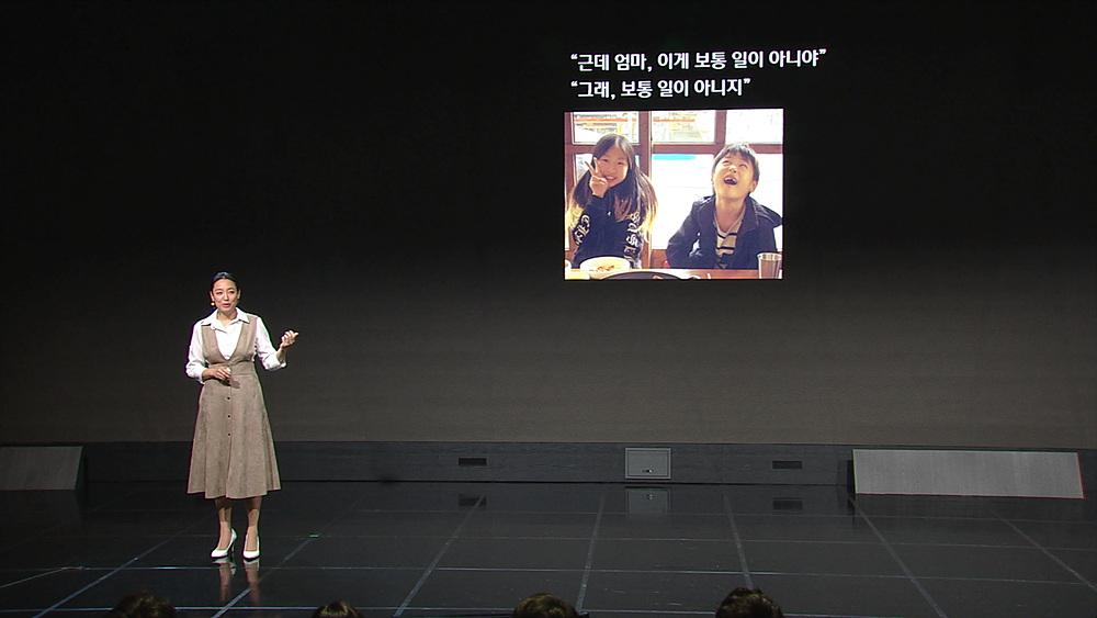 부모특강 0.1%의 비밀 [메타인지 키우기]