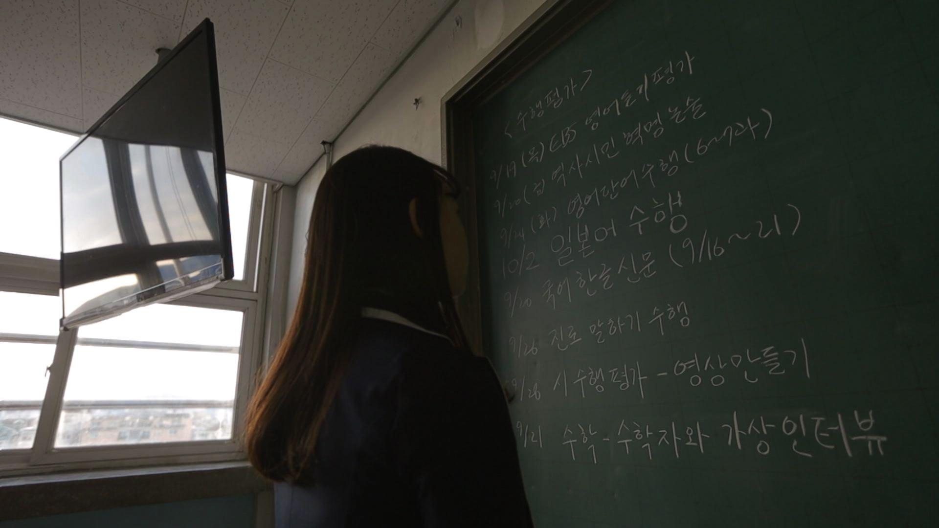 미래교육플러스 [모두를 위한 교육, 고교학점제 1부. 미래를 그리는 수업 시간표]