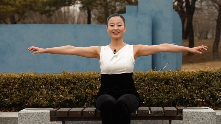 건강한 아침 - 명사의 운동법 - 김수진 요리연구가의 팔다리 운동