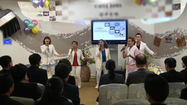 다문화 휴먼다큐 가족 - 다르지만 같은 행복, 노래하는 아띤과 이화
