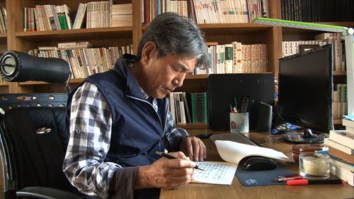 화제의 인물 - 영원한 청년 작가 박범신