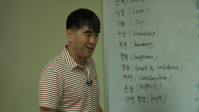 리얼극장 - 배우 전원주의 비밀, 핏줄을 지킨 모정