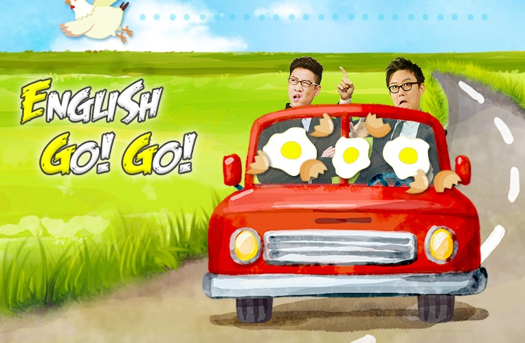 English Go! Go! - 1부 EGG News / 2부 월요일