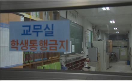 생방송 EBS 교육대토론 [학교 성교육, 무엇이 문제인가]