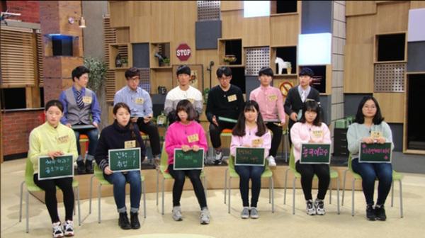 남북 10대들의 통일 프로젝트 딱 좋은 친구들 - 딱친구 졸업식 2부