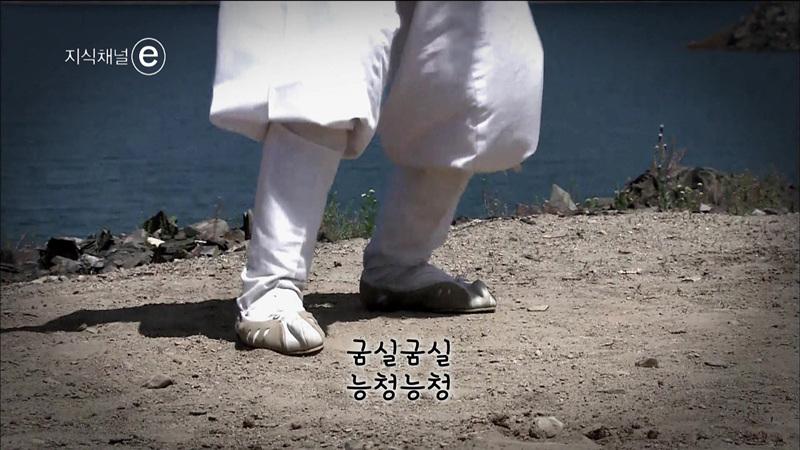 지식채널e - 보기 드문 무술