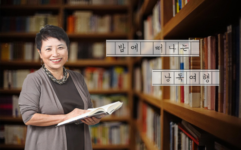 TOEIC Speaking - Part6(토) What is Your Opinion About the Following Statement?