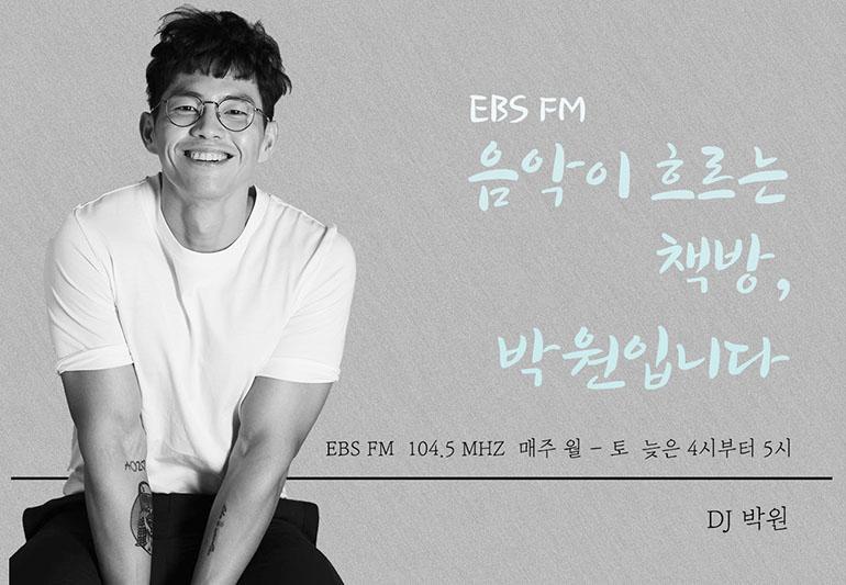 음악이 흐르는 책방 - 토요뮤직레터 (SML)