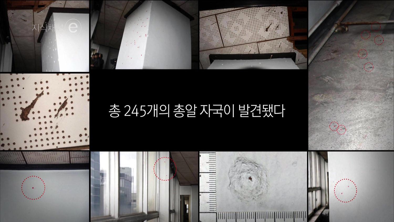 지식채널e - '이상한' 회고록