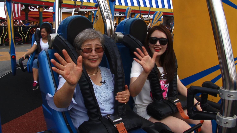 금쪽같은 내 새끼랑 - 양정원·양한나 자매와 여장부 할머니의 홍콩 효 투어