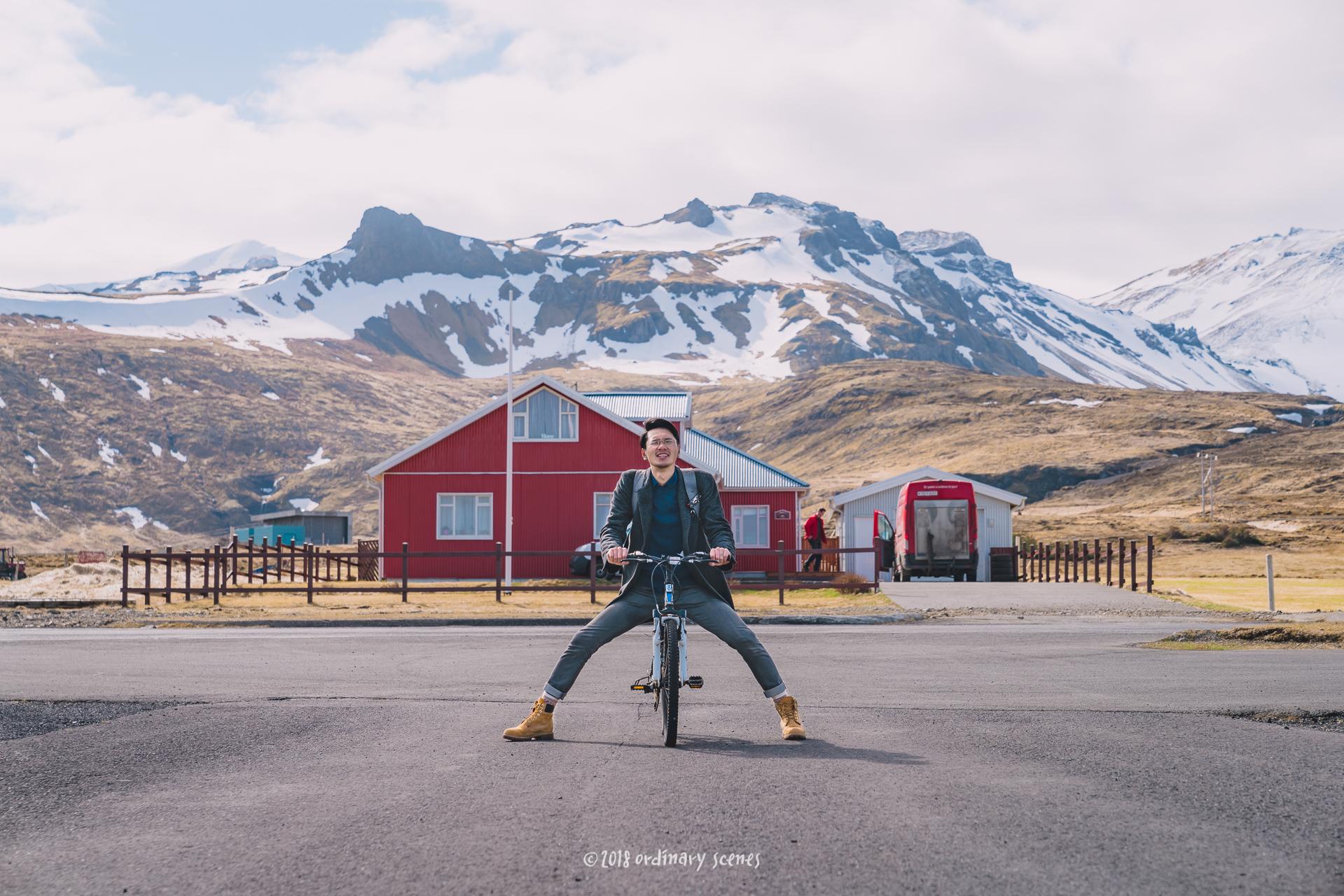 세계테마기행 - <창사특집> 시청자와 함께하는 1부 젊은 부부 여행자가 아이슬란드로 간 까닭은