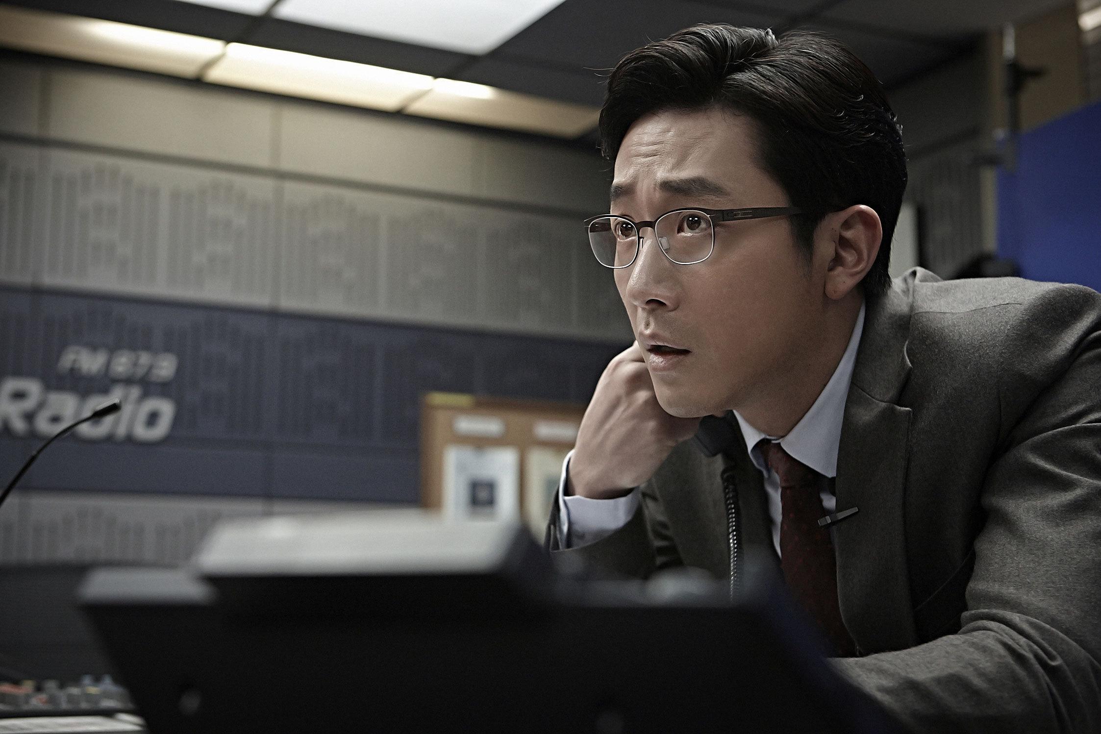 한국영화특선 [더 테러 라이브]