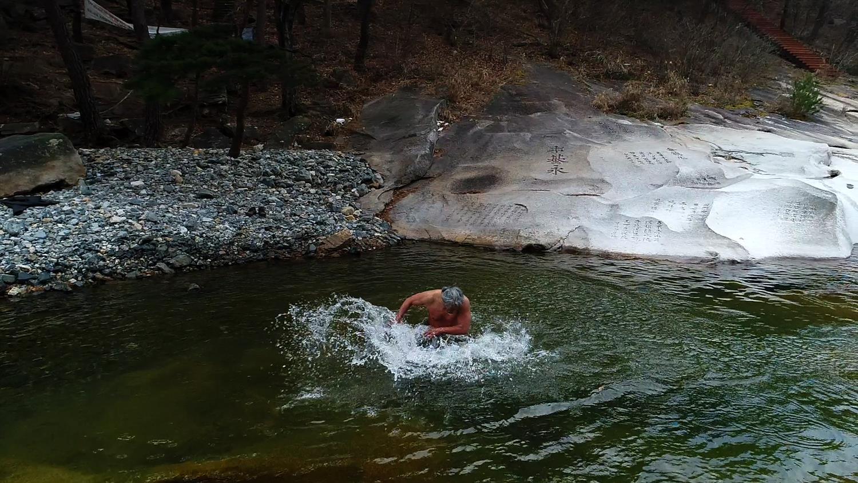한국기행 - 겨울, 고수를 만나다 3부 별난 고수의 겨울일기