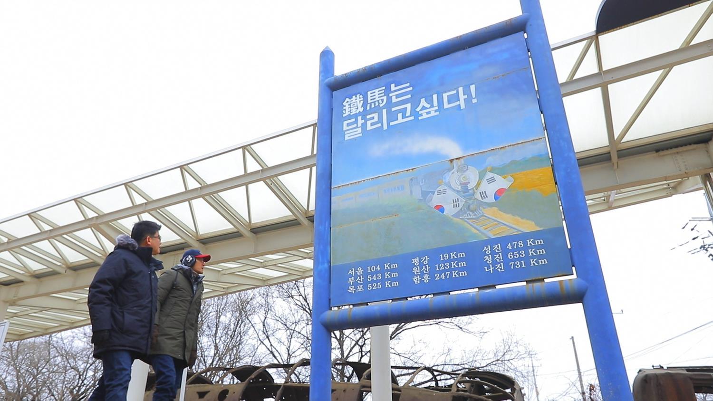 한국기행 - 한반도 평화기행 - 평화가 그곳에 있네, 철원