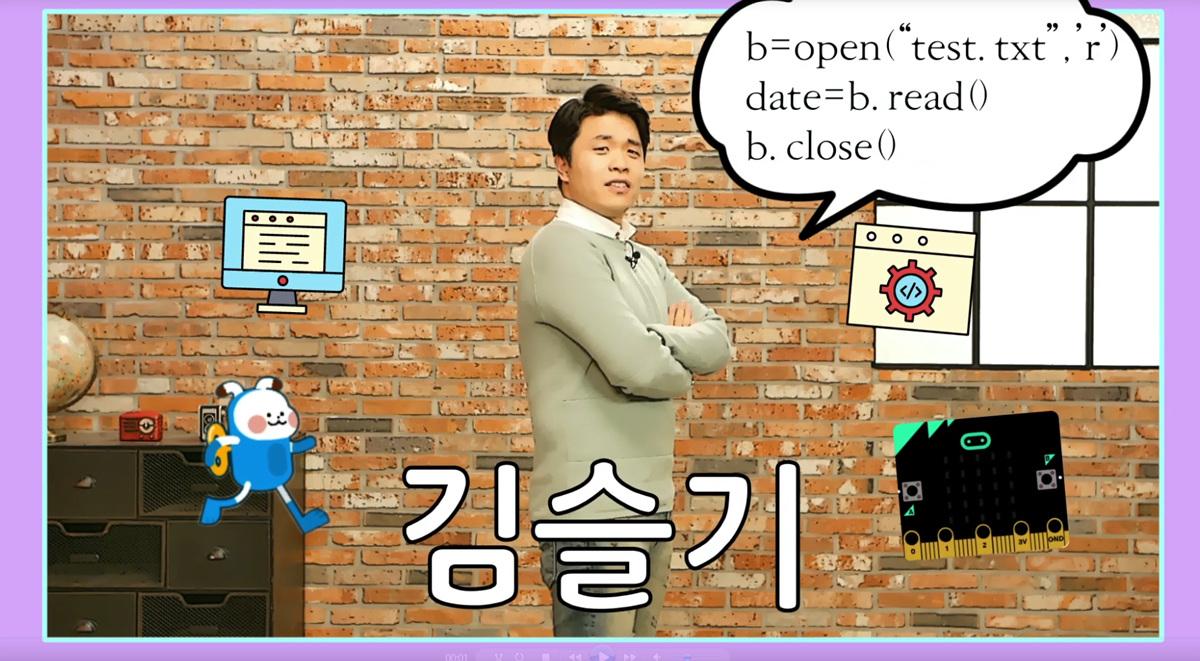 하상욱의 슬기로운 코딩생활 [1화]