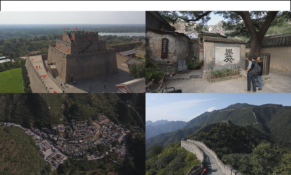 세계테마기행 [중국 도읍지 전(傳) 제3부. 장성이 품은 베이징 고(古)촌락]