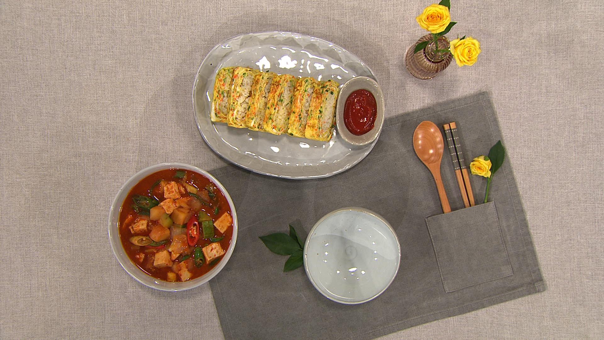 최고의 요리비결 - 정미경의 감자고추장찌개와 달걀말이밥