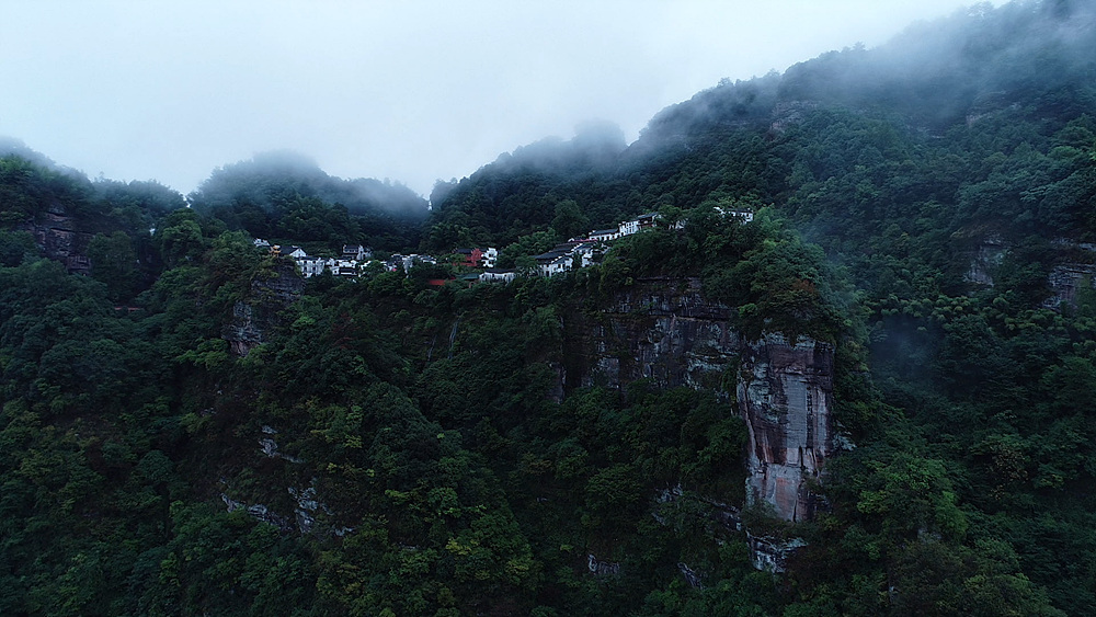세계테마기행 1부 - 중국 명산 기행-섬섬옥수 제운산