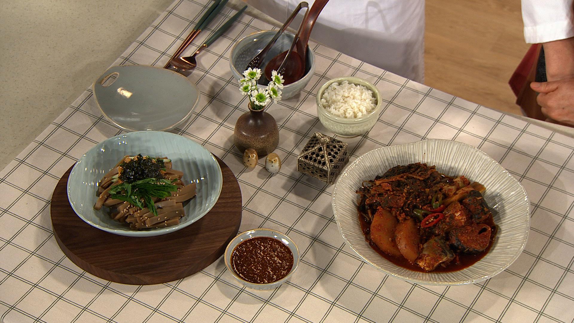 최고의 요리비결 - 이종임의 시래기고등어조림과 도토리묵무침