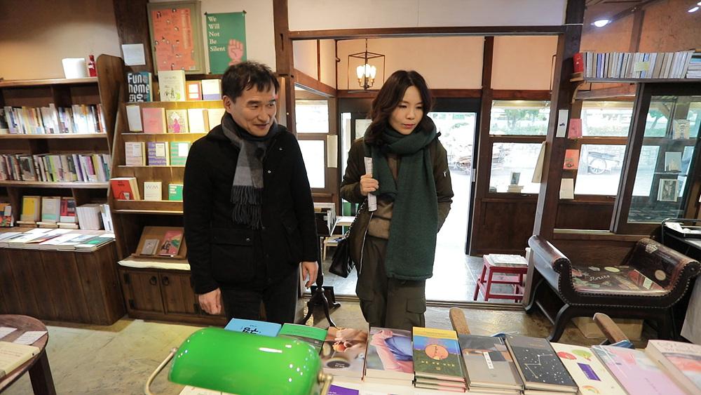 발견의 기쁨 동네책방 - 소설가 김연수와 떠나는 군산 책방