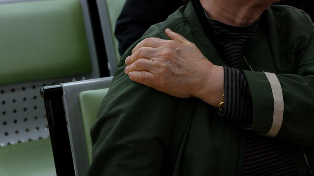 명의 [당신의 어깨가 아픈 이유 – 어깨 통증]