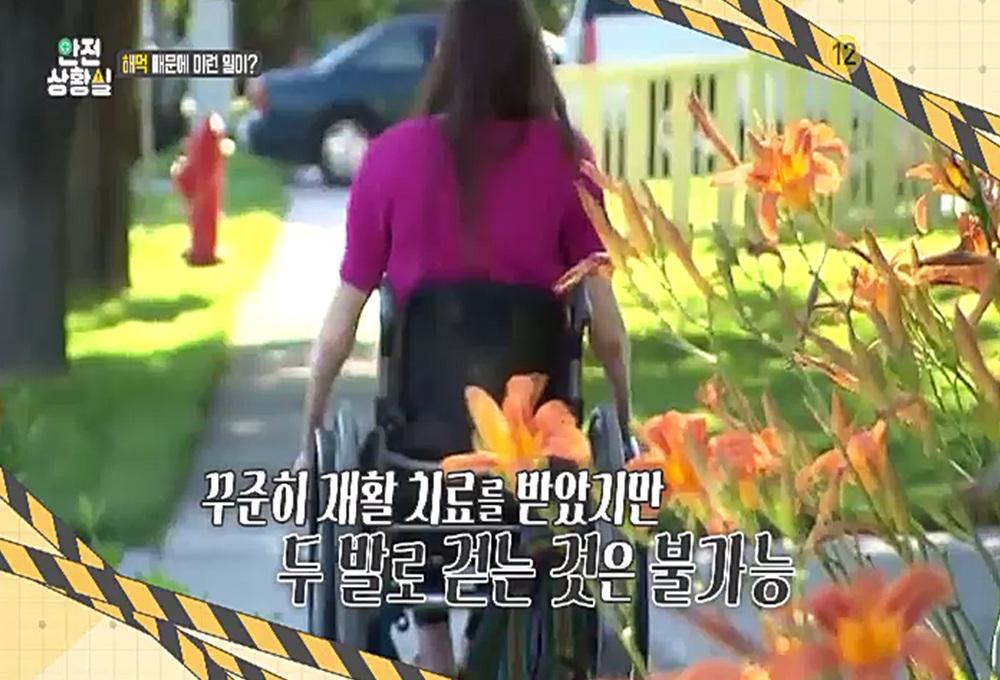 사건브리핑-안전상황실 [캠핑]