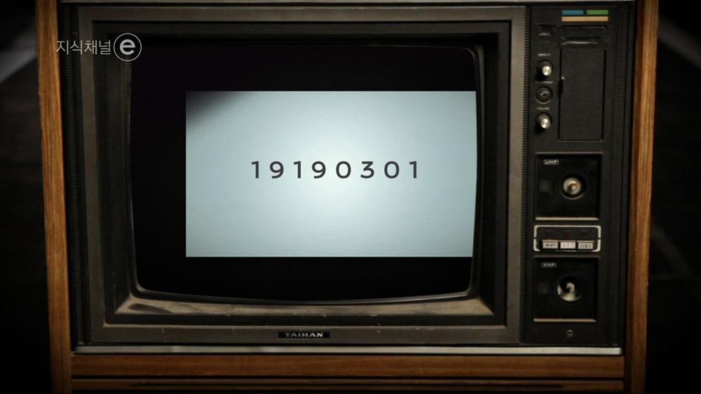 지식채널e (4) - 당신은 지금 지식채널e를 보고 있습니다