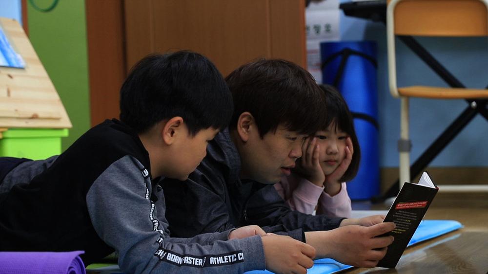 특집 다큐 - 우리들의 선생님 - 2부 슈퍼맨 아빠와 9남매