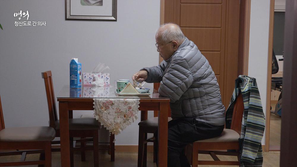 명의 [설 특집 - 청산도로 간 의사]